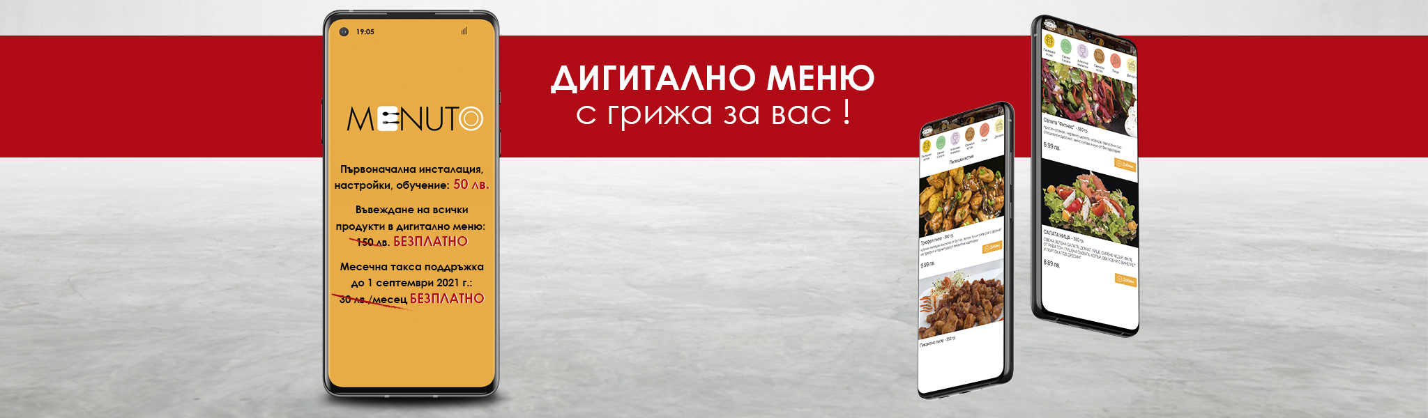 menuto.bg